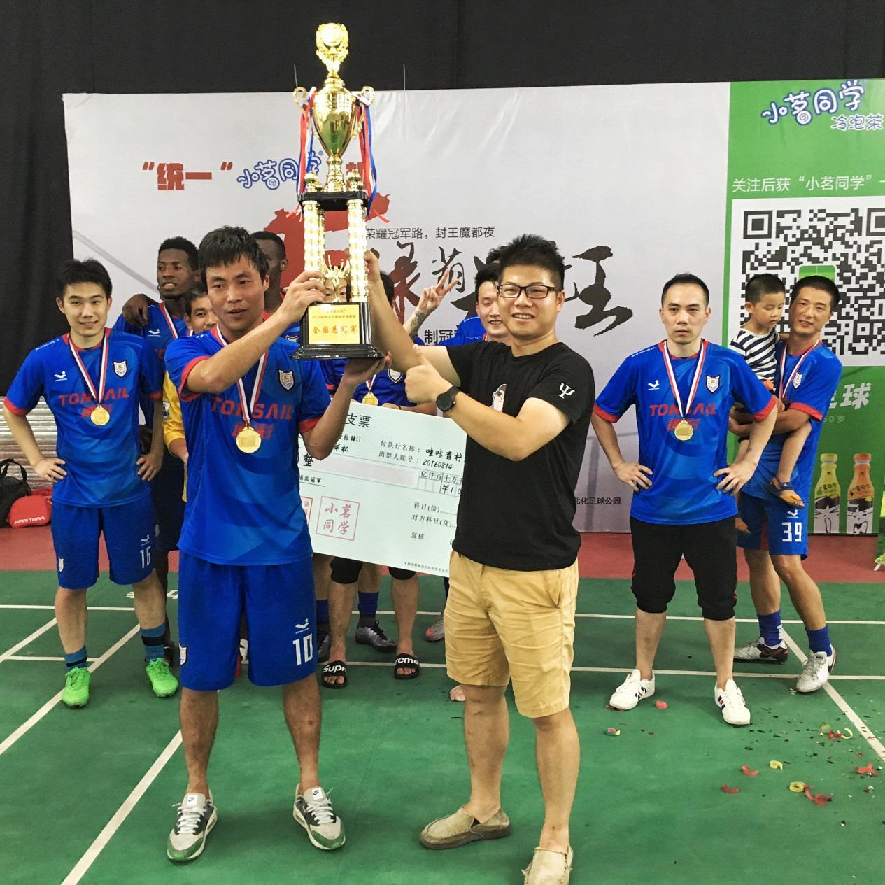 草根足球联赛也能收入万元!-搜狐体育
