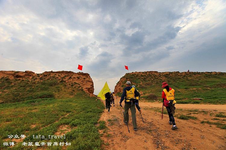连续四天的戈壁徒步挑战赛走的是一条心路 - 老鼠皇帝首席村妇 - 心底有路,大爱无疆