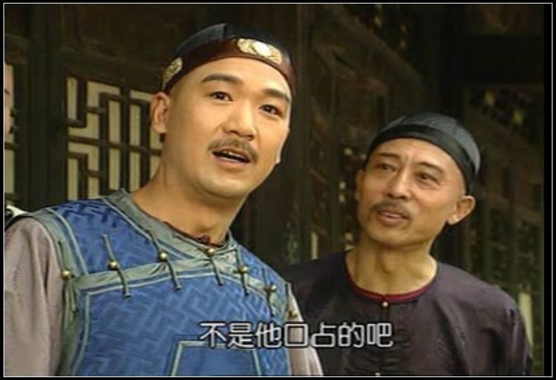 这八位中年男演员,撑起了中国内地电视剧30年的大图片