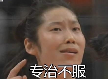 中国代表团新一代表情诞生1,满脸霸气,让你舔微信头像女 2017 表情图片