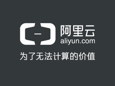 为什么阿里云的logo会搅起三个行业之争?