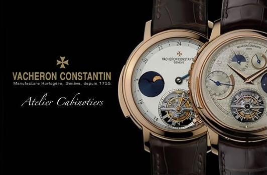上海江诗丹顿手表误差是多少 名表维修点