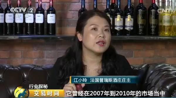 全民娱乐下载安装【热点】红酒市场滑铁卢!店