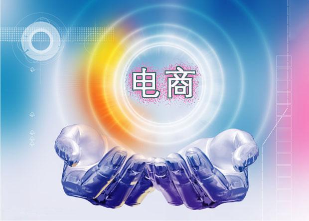 电子商务�zh�_汽车后市场电子商务,跟上时代步伐