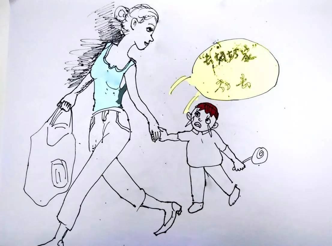儿童教师节手绘图