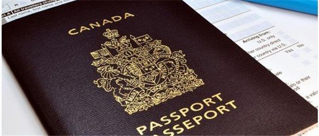 加拿大留学签证放宽资金证明要求,最全攻略拿