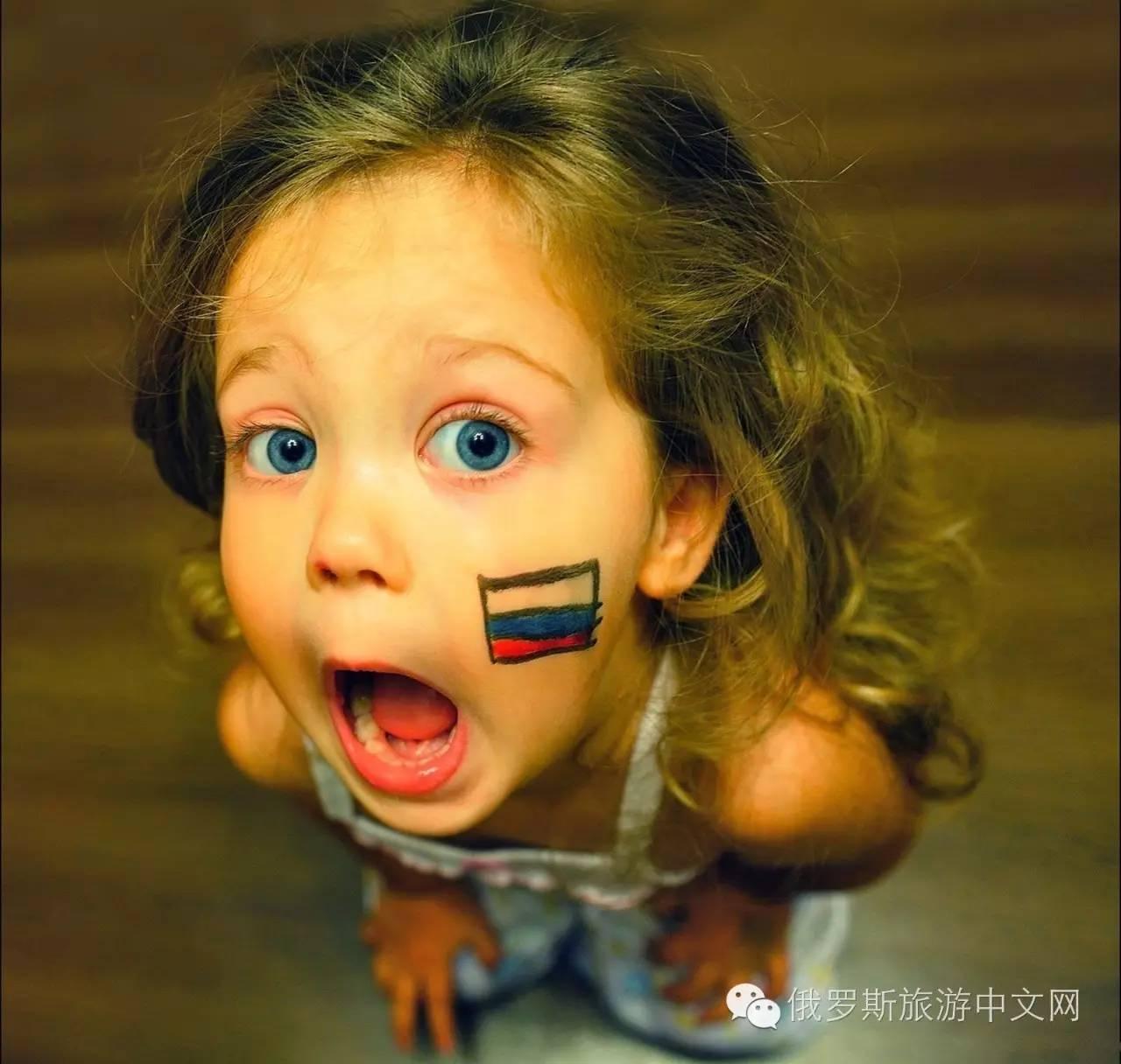 俄罗斯国旗居然还有三胞胎兄弟,你都分的清谁
