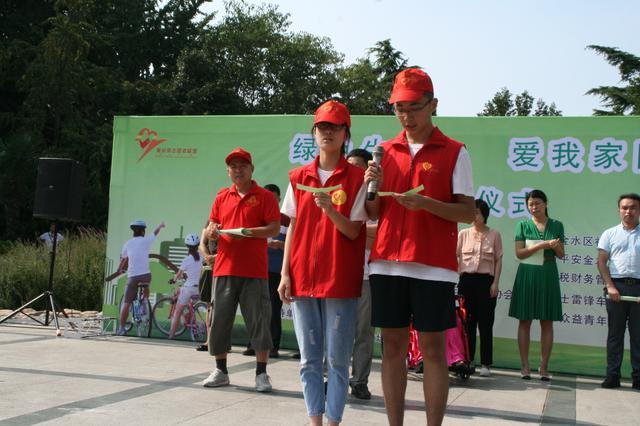 郑州惠邦联盟新�_黄丝带志愿者联盟:绿色文明 志愿先行