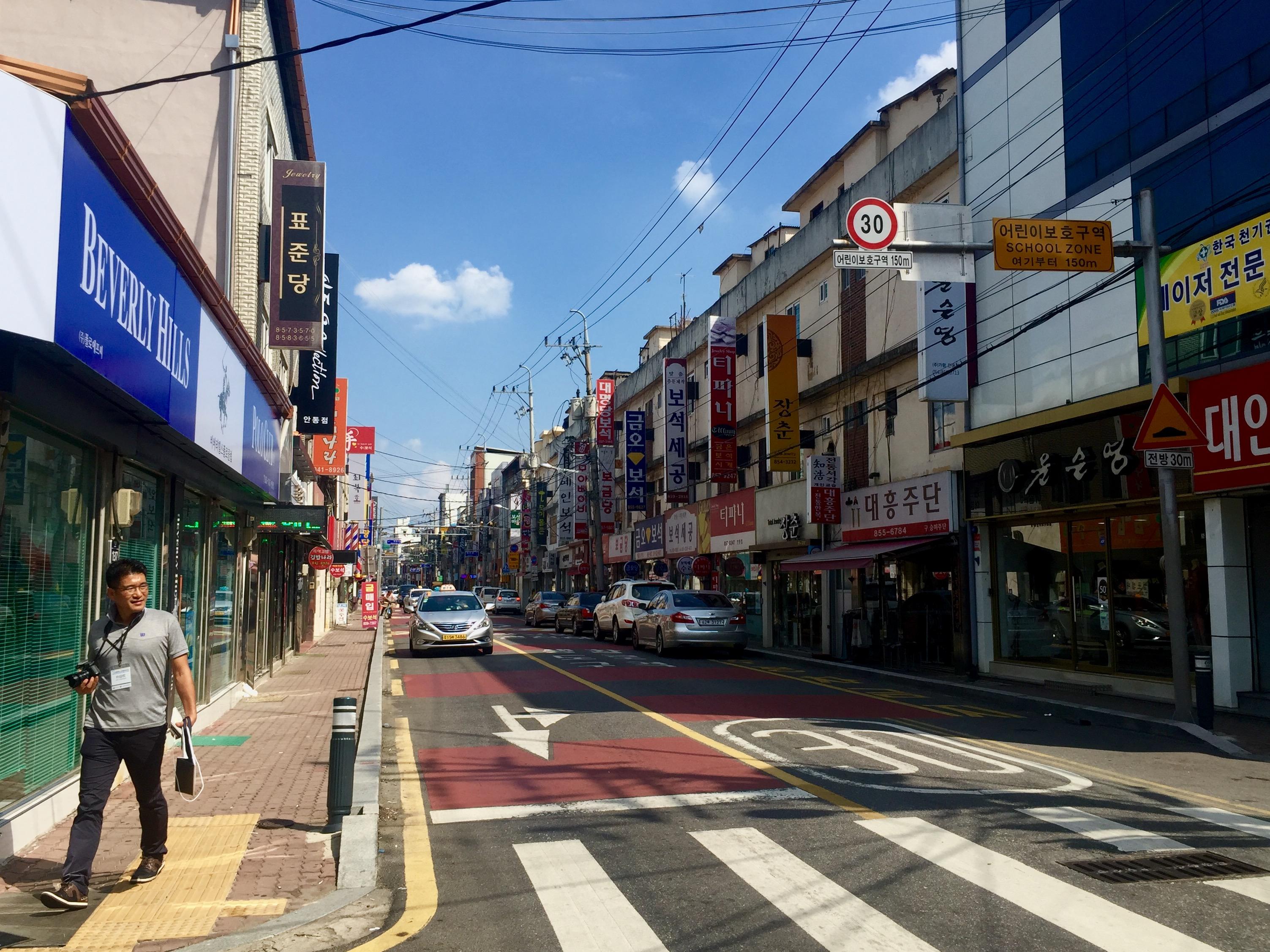 【韩国】安东 ・ 传统市场