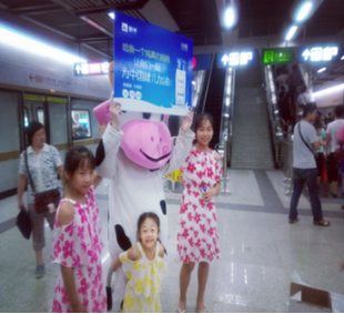 武汉校傲江湖,东莞小伙伴为奥运高中加油-温州健儿中国悦华图片