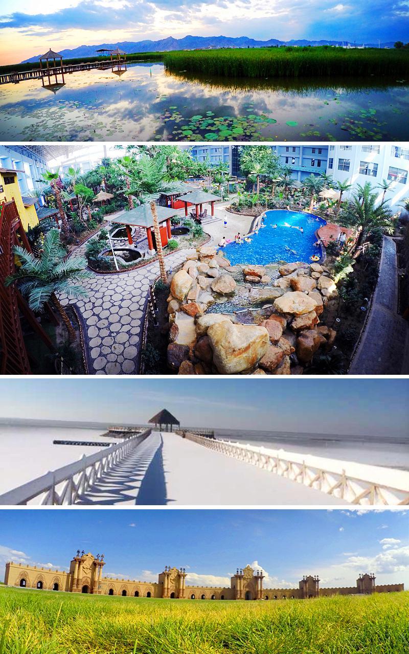 敕勒川旅游戏水乐园