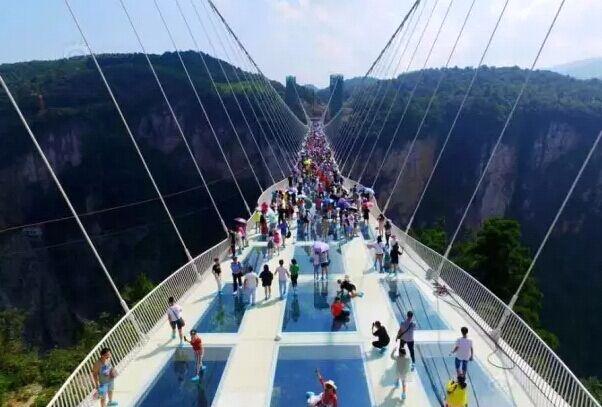 玻璃桥 - znx123000 - 心语小院