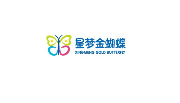 启航幼儿园logo