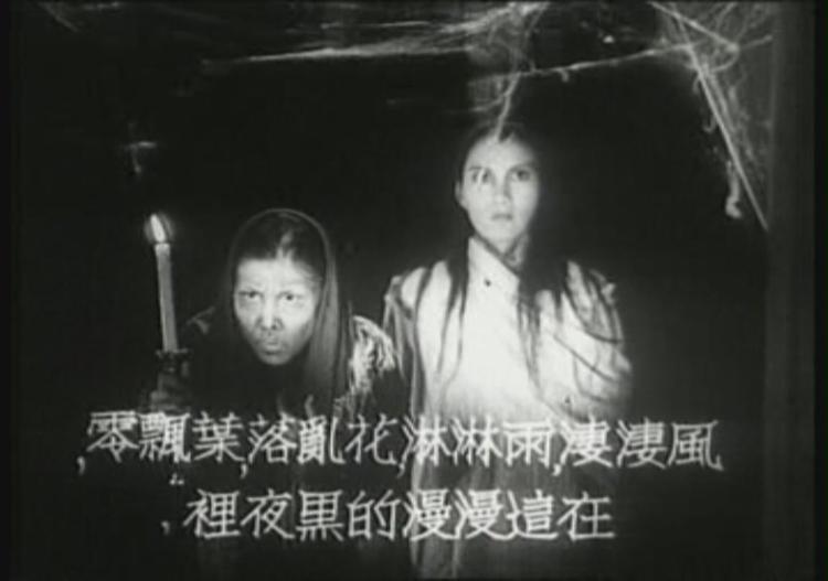 中国野外惊悚电影2008