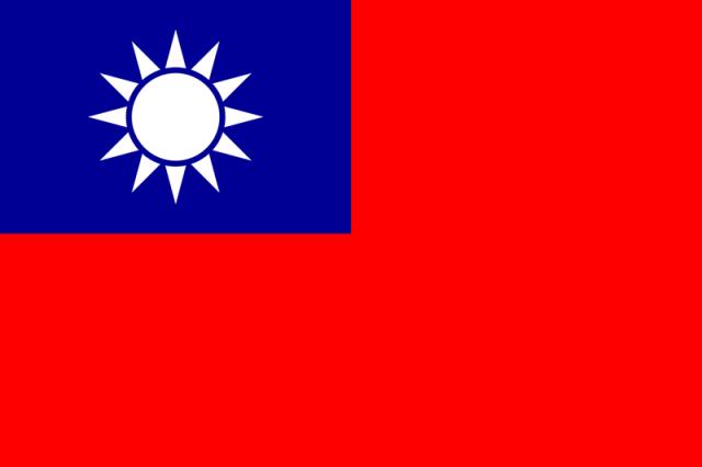 制作一面正确的五星红旗真的有那么难吗?