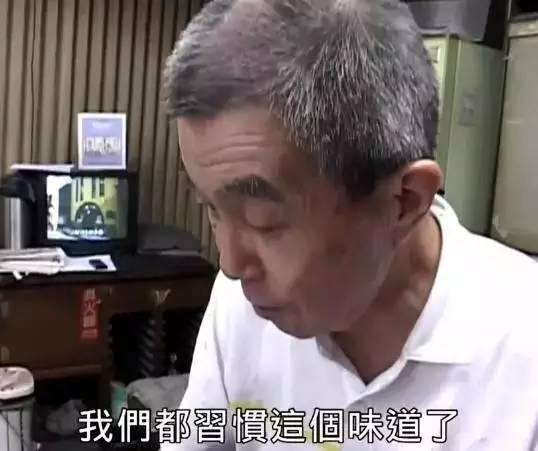 日夜操劳的二三子却被查出了胃癌.-食界 为了妻子一句话,他46年图片
