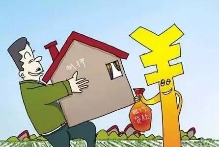 财产权主要特点有哪些?侵害财产权的赔偿标准是什么?