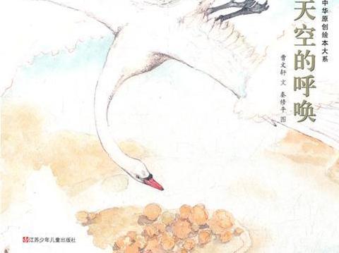 安徒生奖获得者曹文轩这5本经典作品值得一读男童书包小学图片