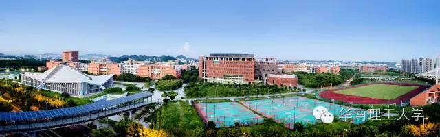 ▲大学城校区俯视图-迎新 生活在大学城校区