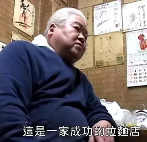胜轩不仅是他和二三子爱的回忆,还是客人们的回忆啊!-食界 为了图片