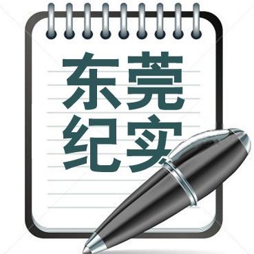 东莞理工学院今年计划招生4580人£¬新生奖学金最高4万元