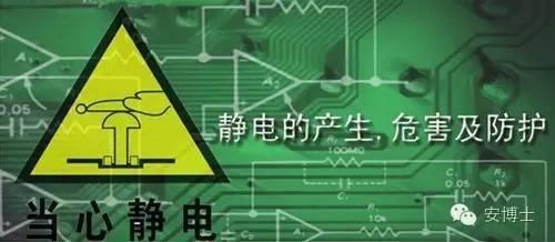 【事故反思】静电--引发大爆炸的主谋,爆炸危