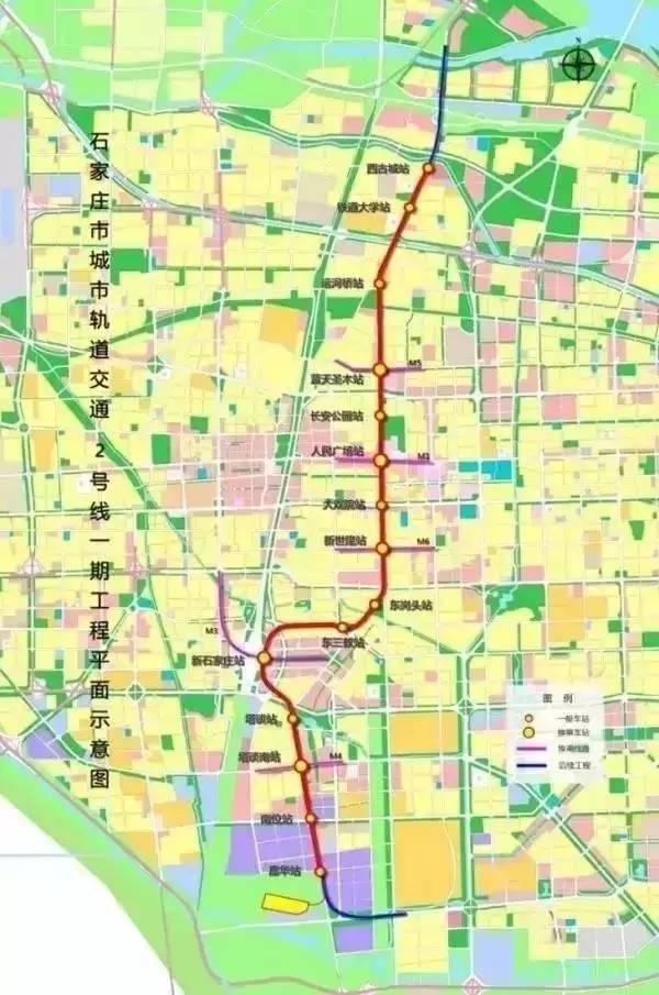 定了,石家庄52个地铁车站位置及名字最终确定图片