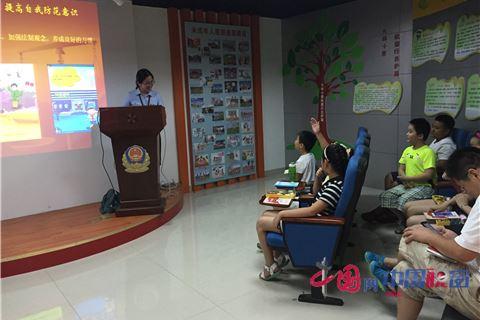 七彩阳光 自护基地开展预防青少年犯罪讲座