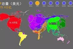 这6张世界地图颠覆你的三观