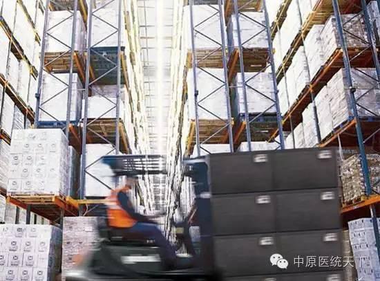 ##:顺丰医药冷链工作揭秘本年收入宗旨4个亿