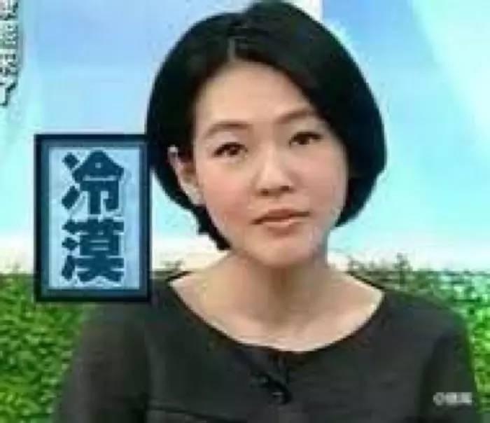 中超联赛下注app