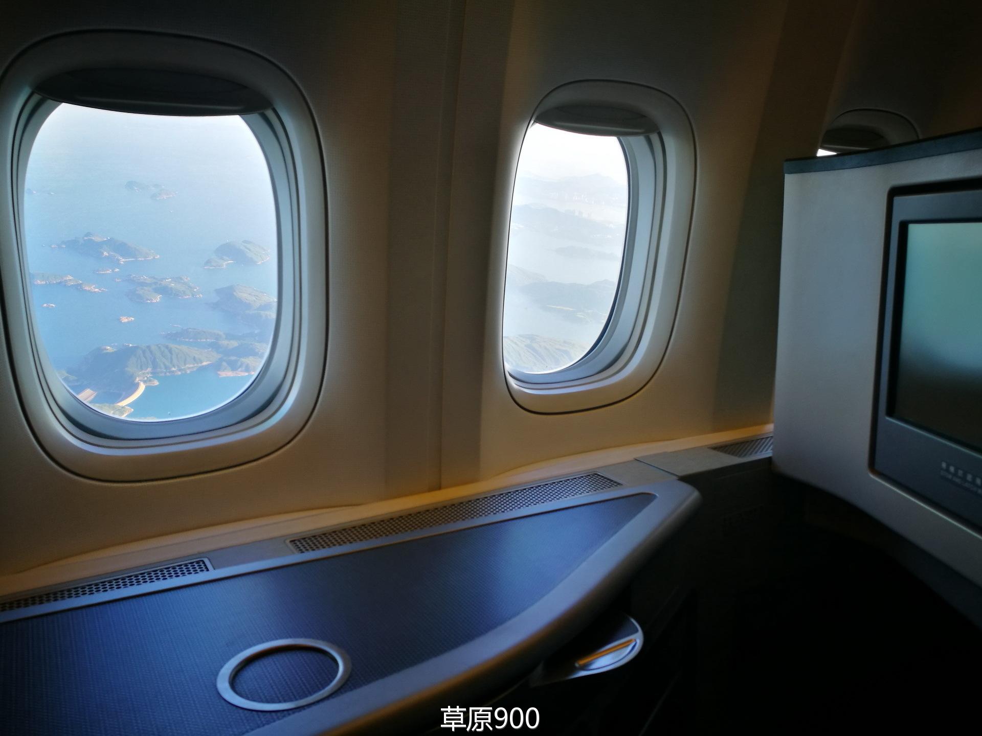 体验全球最安全航空公司之一-长荣航空的完美舒适