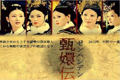 日本留学不在空虚寂寞冷  盘点连日本人也爱的死去活来的10部中国电视剧图5