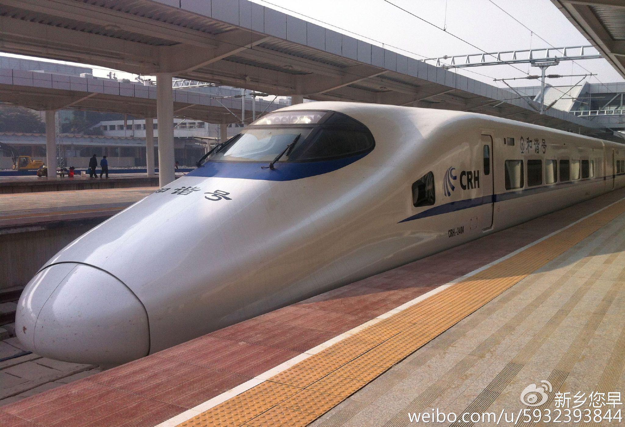 郑徐高铁开通 新乡到上海只需4个多小时