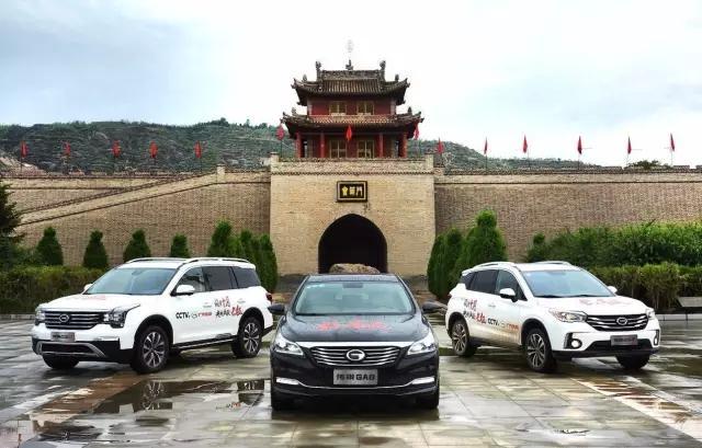 中国 广汽/传祺GA8/GS8/GS4作为指定用车全程护航央视纪录片《长征》
