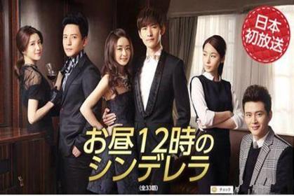 日本留学不在空虚寂寞冷  盘点连日本人也爱的死去活来的10部中国电视剧图4