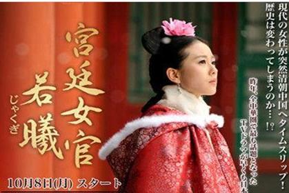 日本留学不在空虚寂寞冷  盘点连日本人也爱的死去活来的10部中国电视剧图3