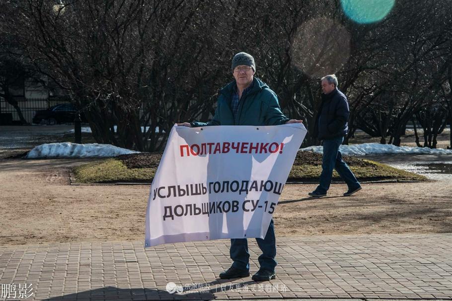 刚进俄罗斯,当头就挨了一棒