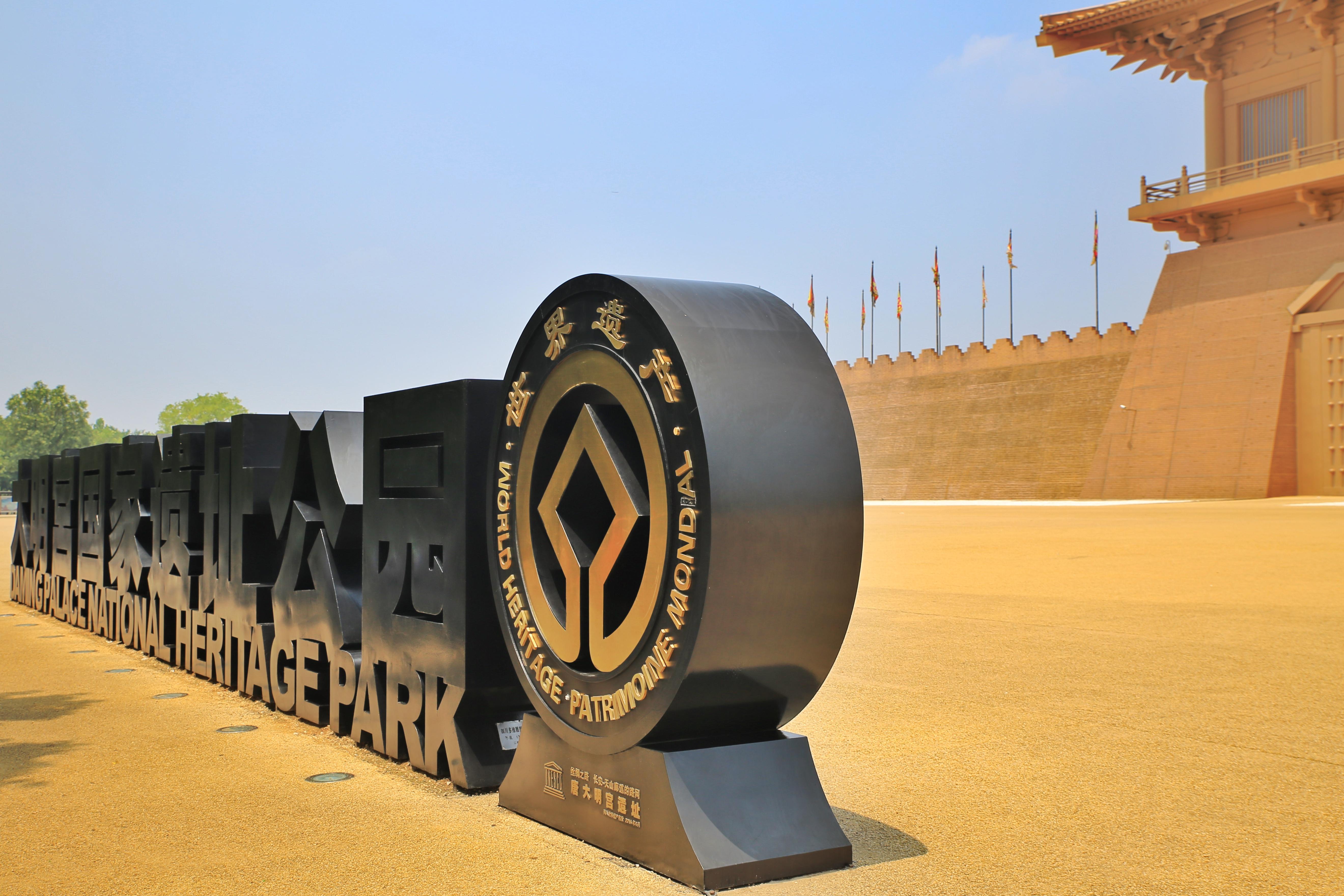 观千宫之宫,纵览丝绸之路的东方圣殿!
