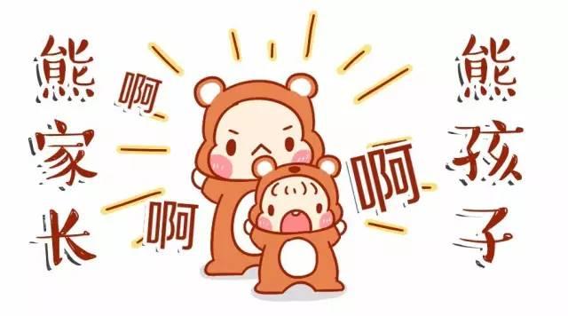 熊和小孩的歌谱
