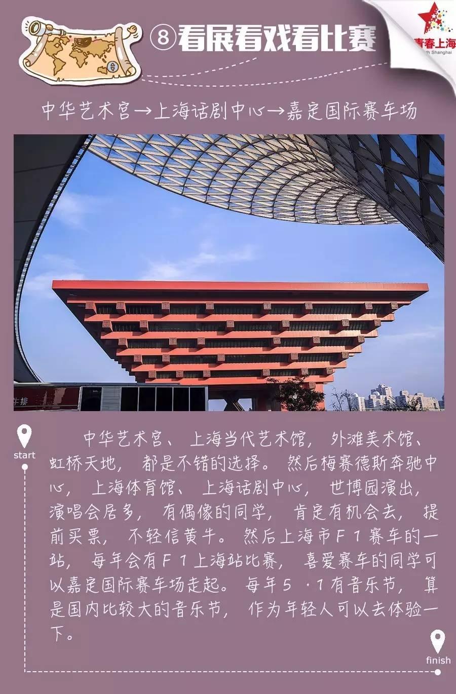 【魔都学长】上海地头蛇v学长攻略?密室学姐太阳逃脱11猎魔者秘笈攻略图片