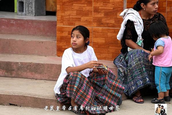 危地马拉:有种时尚叫做印第安潮