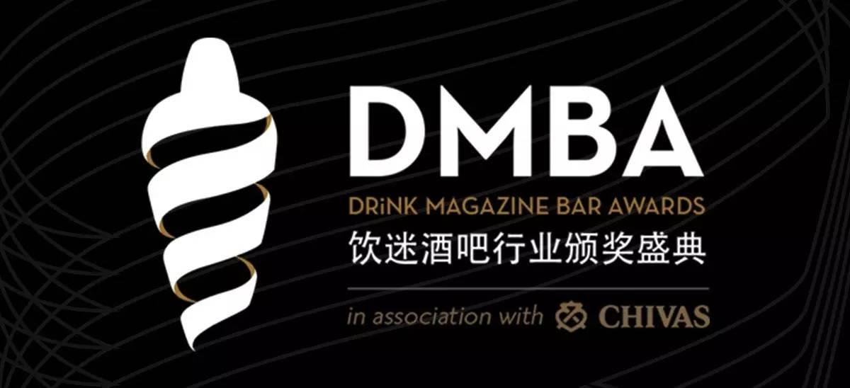 dmba160下载