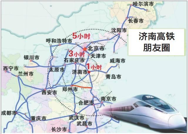 济南至太原 这些9月中旬真的就能实现了