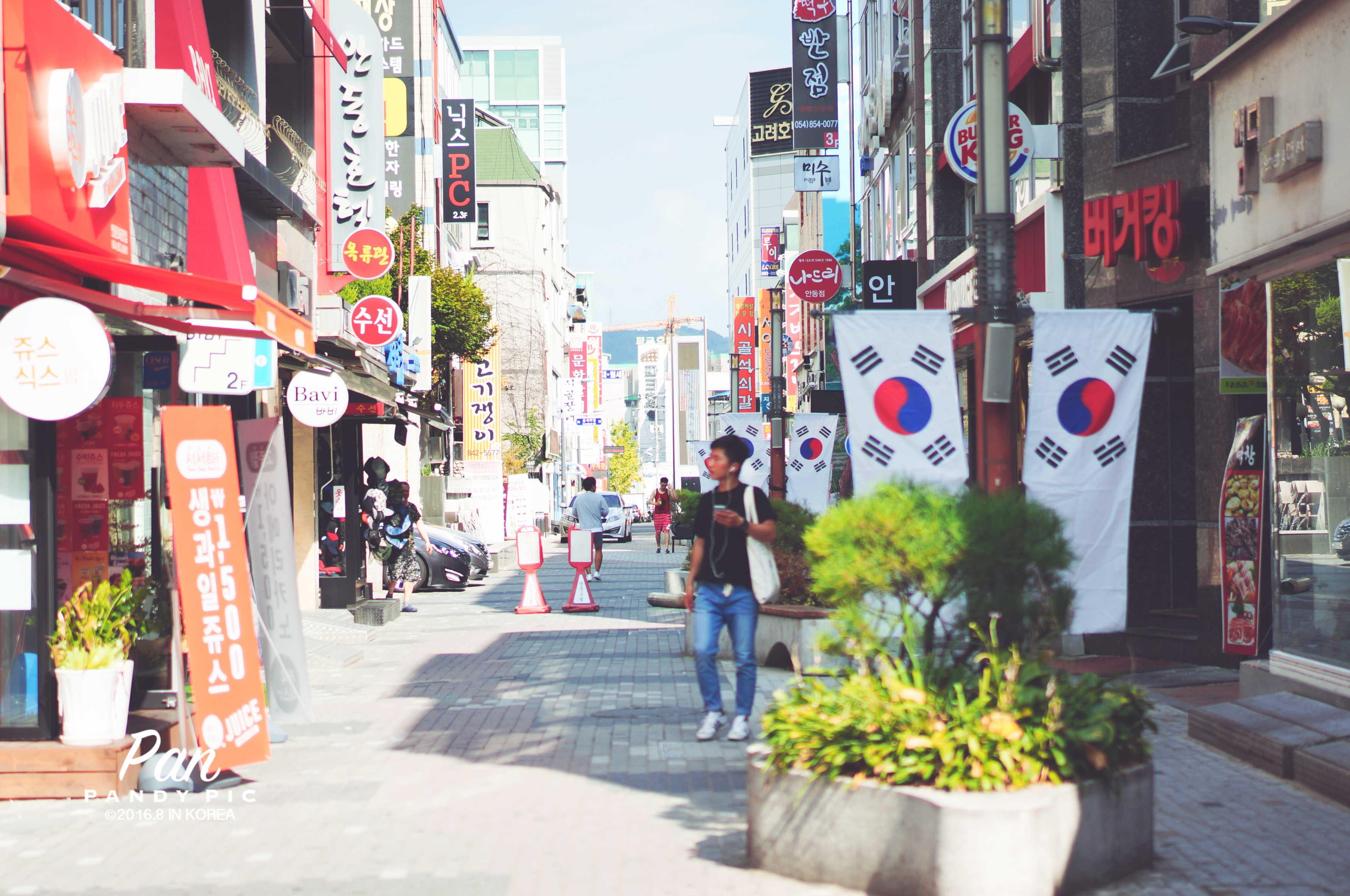 韩国|逛安东市场 领略韩式风情