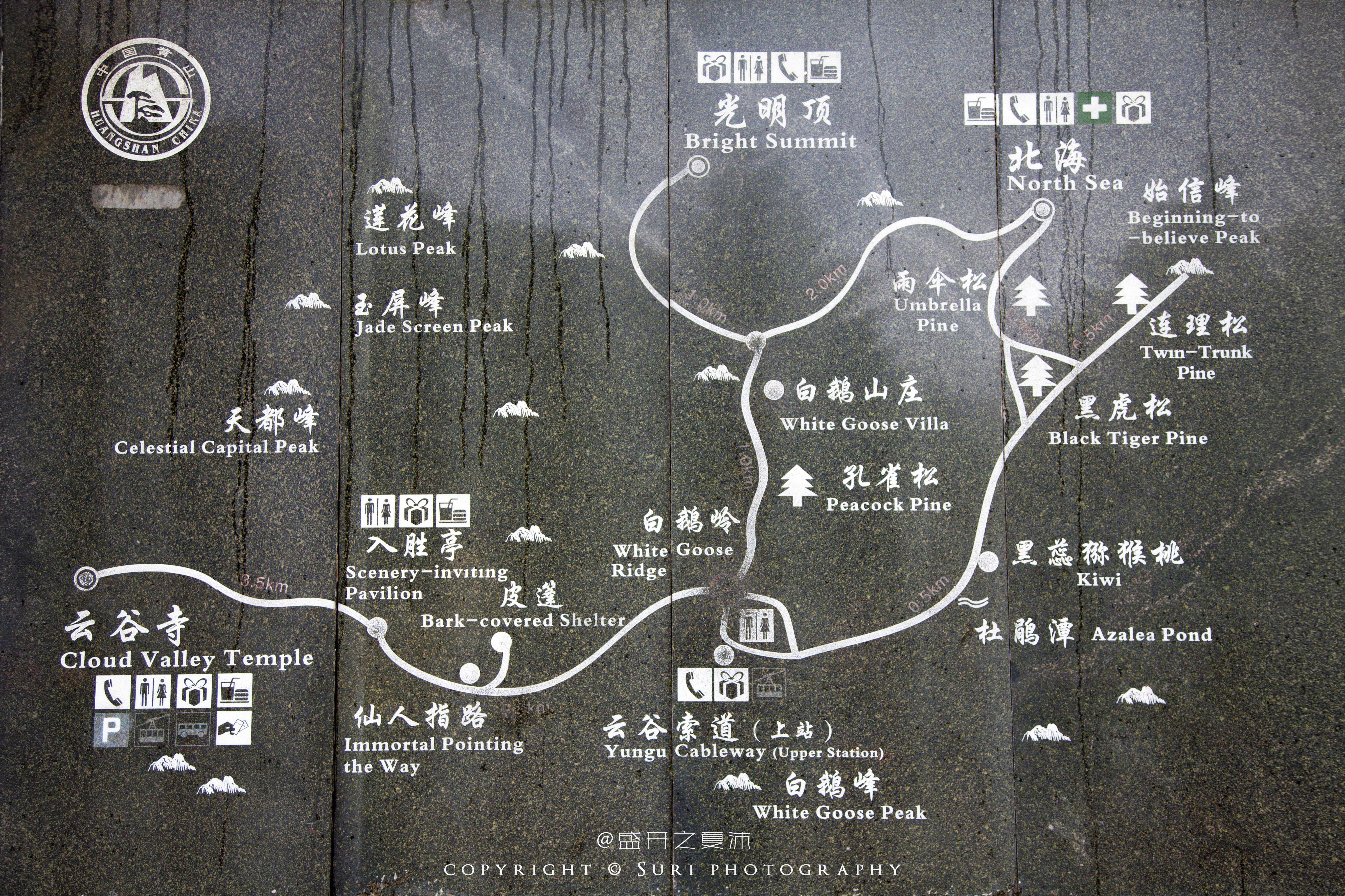 如画入黄山|山水呼唤是雨是风也是云
