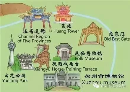 看到这样的手绘地图,游徐州的路痴都笑了!