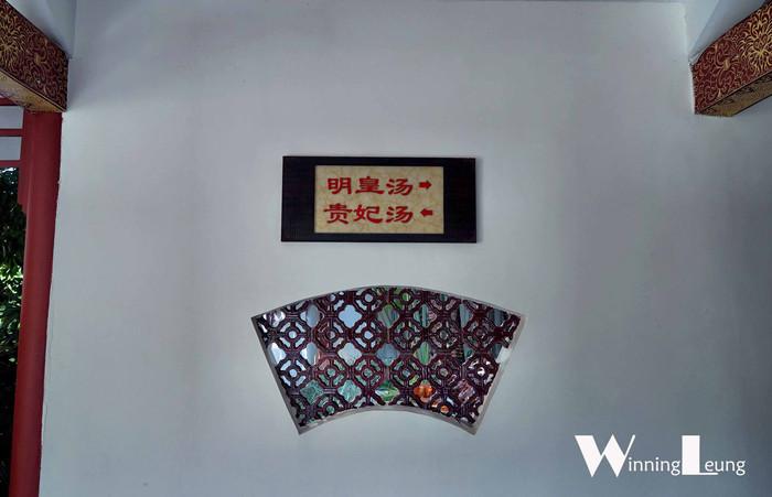 【游古兜】在广东做出瞬移西安的既视感