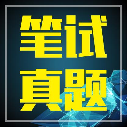 http://www.jiaokaotong.cn/gongwuyuan/160751.html