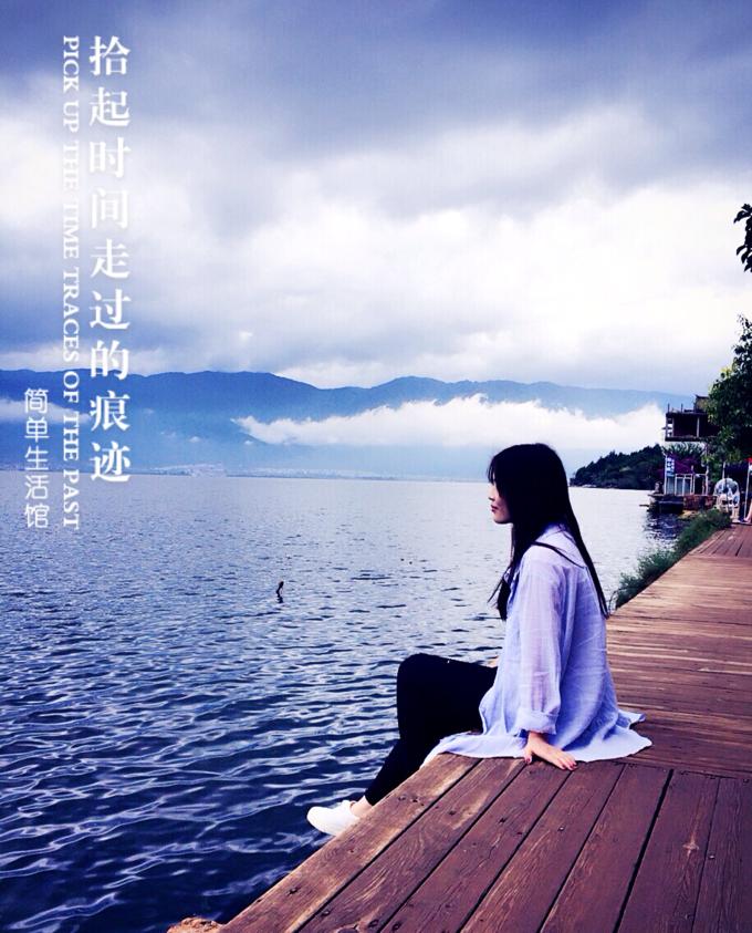 五月,拾起时光走过的痕迹――丽江不愿忘记